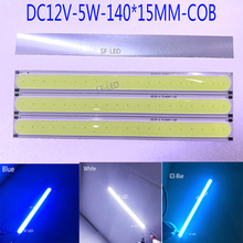 10pcs 5W COB LED Strip Lights white  warm Lamp Pure White DC-12-14V 500LM for DIY 140x15mm Wholesale Free Shipping