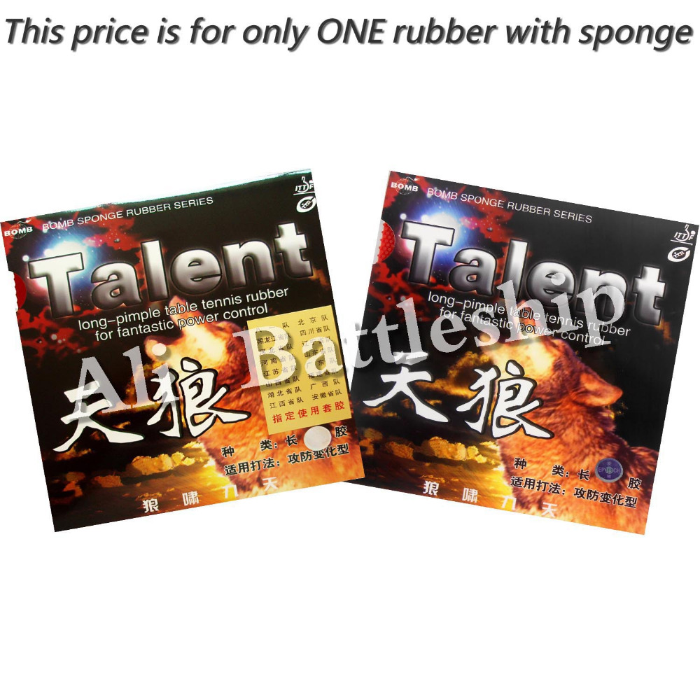 Original Bomb Talent Tension Economical Long Pips-out Table Tennis Pingpong Rubber With Sponge 0.5-1.5mm H40-45