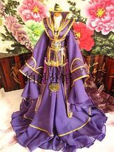 1/3 1/4 BJD doll Costume –  bjd china ancient costume purple