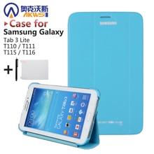 Роскошные Жесткий В виде ракушки Планшеты чехол для Samsung Galaxy Tab 3 Lite 7.0 T110 T111 T115 T116 (SM-T110) + Экран Protector + ручка