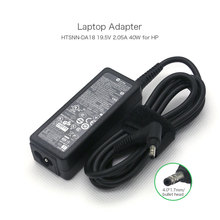 19.5V 2.05A 40W four.Zero*1.7mm AC Adapter for HP Mini 210 210 110 1000 1101 2102 HSTNN-DA18 624502-Zero01 Laptop computer Energy Provide