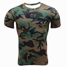 Koszulka na siłownię OPRESSION