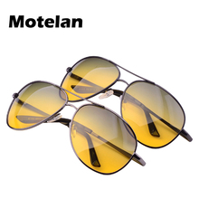 Hot! high-end men's driving glasses day night dual-use night vision Goggle polarized sunglasses UV400 100% UV protection glasses