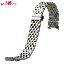 high quality stainless steel strap on for hours, 20 mm men's strapde VILLE between gold bracelet watch accessories