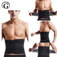 Waist Cinchers men body shaper belly underwear male waist corset shapers girdle Slim Belt Supports