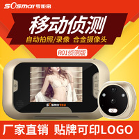 3 IPS Screen Digital Eye Viewer Video Camera Door Phone Monitor Speakerphone Intercom Home Security Doorbell With 8G TF Card