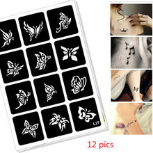 Buy Jagua And Get Free Shipping On Aliexpress Com