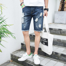 Summer Hole Classic Blue Jeans Mens Jeans Brand Clothing Ripped Jeans For Mens Denim Jeans Slim Fit Men Shorts Non Mainstream