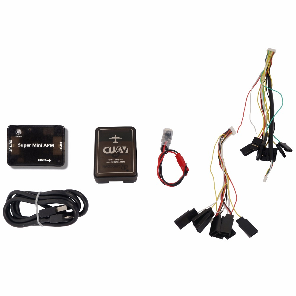 CUAV APM Flight Controller