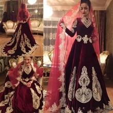 Роскошное мусульманское свадебное платье es с вуалью Арабский Дубай бархат Бургундия аппликация бисером свадебное платье развертки Поезд свадебное платье