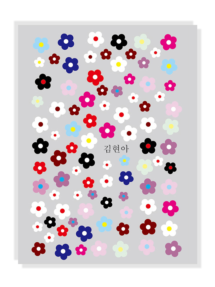 1000-750 Nail Sticker Kim Hyun A Style Nail Decal Flower Strawberry Egg Spring and Summer Design Stickers Press on Nails Manicure (8)