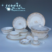 Jingdezhen ceramic bone china tableware 58 ceramic tableware shaped knot