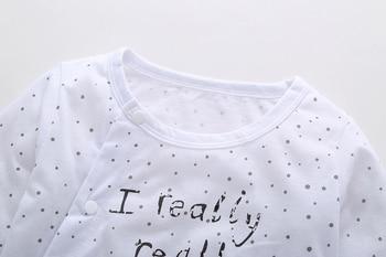 Next Cotton Long Sleeved Baby's Pajamas 4