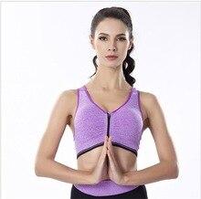 Sports Bra Running Gym Zipper Breathable Women's Sport Bra Top Yoga Bra Fitness Set Wire Free Padded Brassiere Sports Bras Top