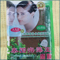 Face Mask 100% natural ingredient  for hyrdating Moisturizing  thailand High quality seaweeds mask Skin Care