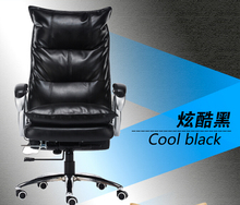best price Mr.s 100%Genuine Leather computer chair /boss chair office chair cool black color(China)