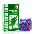 10 шт./кор. Большой Презерватив большой размер натуральный латекс презервативов для мужчин секс продуктов для мужчин