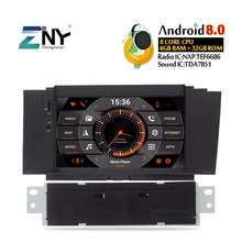 "7"" Android 6.0 Autoradio Headunit For Citroen C4 C4L DS4 2011+ DVD GPS Navigation Stereo WiFi DAB+ 2GB RAM 32GB Flash 8 Core CPU"