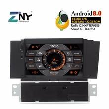 7 «HD Android 8,0 GPS для автомобиля, стерео для Citroen C4 C4L DS4 2011 2012 2013 2014 2015 Авто Радио FM DVD видео Wi-Fi Нави резервного копирования Камера