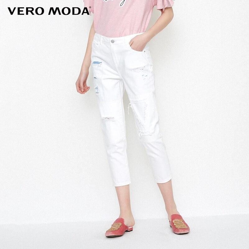 67a296eb1af Vero Moda потертые укороченные женские джинсы с заниженной талией ...