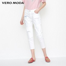 febc55d5a Vero Moda washed low waist worn out patch cropped jeans women|318149528