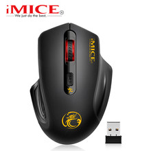 iMice Wireless Mouse 4 Buttons 2000DPI Mause 2.4G Optical USB Silent Mouse Ergonomic Mice Wireless For Laptop PC Computer Mouse(China)