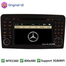 7 Touch Capacitive Screen Car DVD Player Radio Stereo GPS Navi For Mercedes Benz GL ML