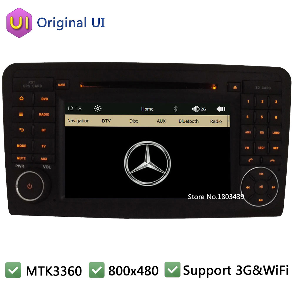 7 Touch Capacitive Screen font b Car b font font b DVD b font Player Radio