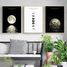 HAOCHU Canvas Print Modern Moon Series Universe Stars Black And White Personality Living Room Bedroom Home Decorative Painting