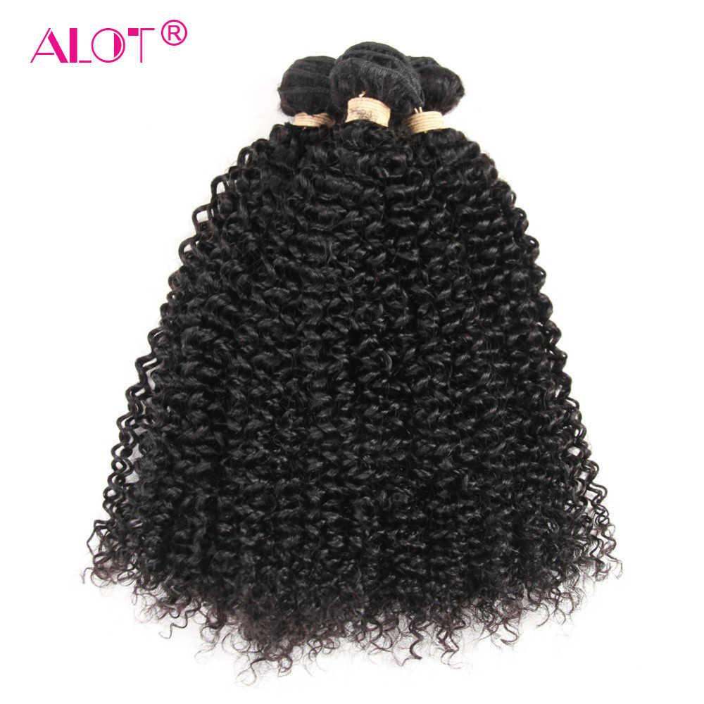 Kinky Curly 3 Bundles With Closure Brazilian Human Hair Weave Non-Remy 4x4 Lace Closure With Bundles 4 Pcs Bleached Knots Alot