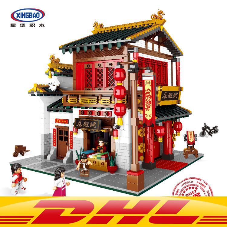 DHL XingBao 01001 Block 2787Pcs Chinese Style The Chinese Silk and Satin Store Set Building Blocks Bricks Toys Model Lepin block xingbao 01001 creative chinese style the chinese silk and satin store 2787pcs set educational building blocks bricks toys model