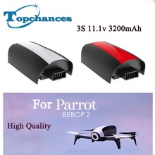 2X High Capacity Replacement Battery For Parrot Bebop 2 Drone 3200mAh 11.1V Lipo Upgrade Battery For RC Quadcopter Parts