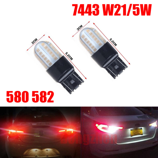 автомобильная лампа mazda 7444na 8w