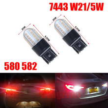 Dongzhen 2X Авто T20 7443 W21/5 Вт 8 Вт удара шарика светодио дный DRL лампы боковые днем ходовые огни Подходит для BMW Kia Ford Audi Chevrolet