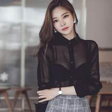 Buy Blouse Sexy Transparent Long Sleeve Online Buy Blouse Sexy