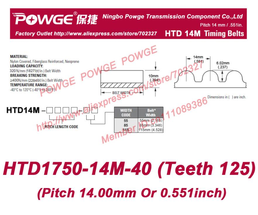 ФОТО High Torque 14M Timing belt 1750 14M 40 Teeth 125 Width 40mm length 1750mm Rubber HTD1750-14M-40 HTD14M Timing Belt HTD1750-14M