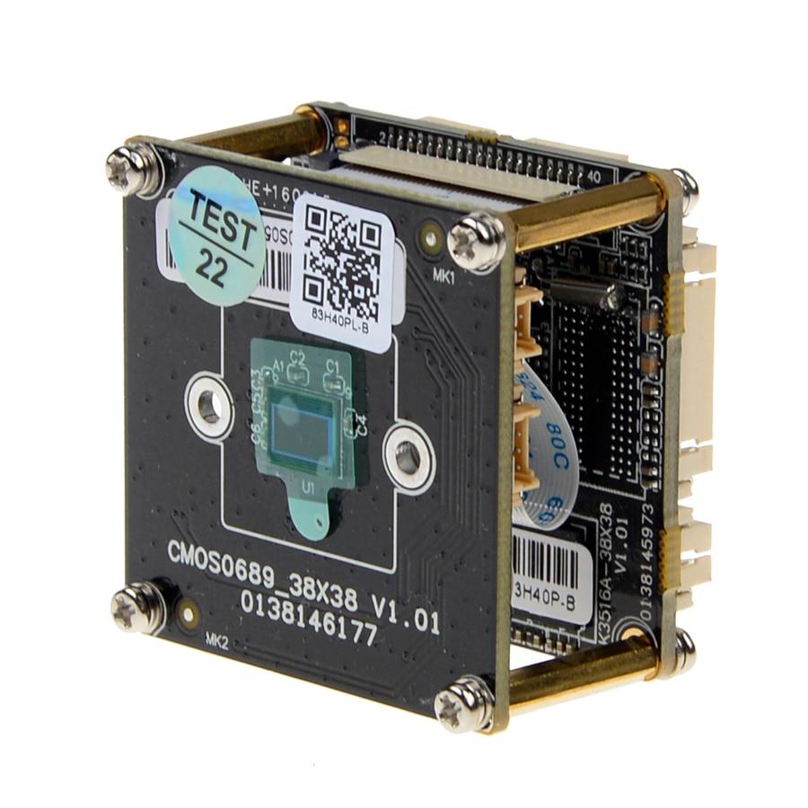 "H.265/H.264 4MP IP Camera PC Board Module HI3516D + OV4689 CMOS 1/3"" Sensor ONVIF 4.0 Megapixel CCTV Camera Mainly Chipset"