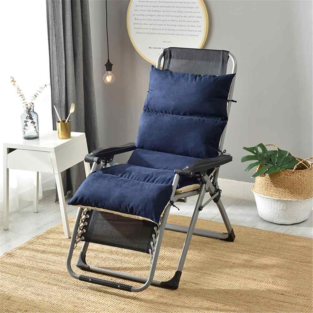 Woven Chair Folding Lounge