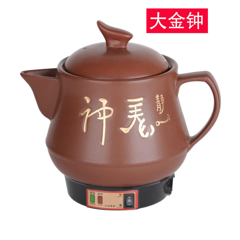 Medicine pot automatic separate electric medicine ceramic decoction health care Electric kettles Underpan Heating 450w less medicine more health