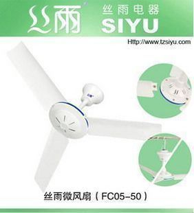 US $12 99 |HOT SALES! 2014 NEW Footsteps micro fan 500mm mini ceiling fan  mini ceiling fan mute FREE SHIPPING-in Fans from Home Appliances on