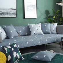 Cotton sofa cushion, fabric simple four season universal non-slip warm cushion