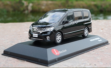 JC 1:43 Nissan Serena Highway alloy toy car toys for children diecast model car Birthday gift freeshipping(China)