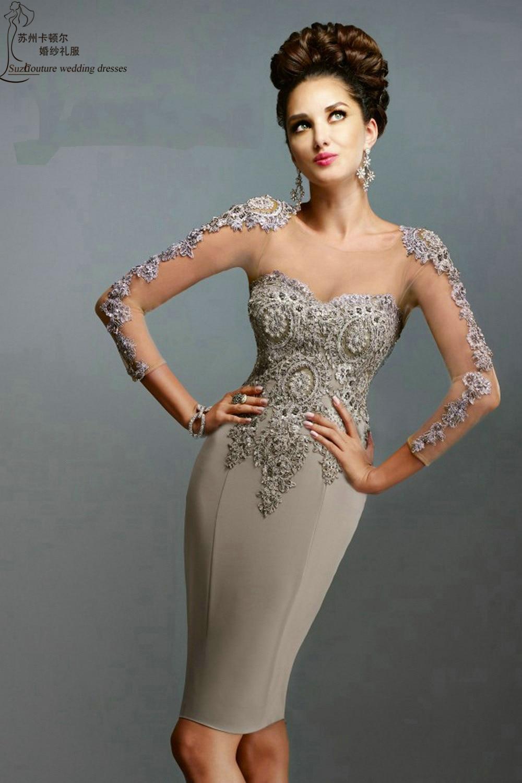 Lace cocktail dress 2015 MC1010 sheath long sleeve short cocktail ...