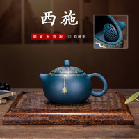 Xi Shi Kettle Yixing Dark red Enameled Pottery Teapot Manufactor Wholesale Generation Deliver Goods Famous Full Manual