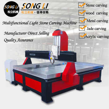 Mchuang 1325 3.2kw woodworking machine tool four axis automatic stereo multifunctional advertising stone CNC cutting cnc router