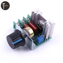 1PCS AC50~220V 2000W PWM Stepper Motor Speed Controller Knob Switch FR-4 Circuit Board For tb6560 tb6600 CNC Kit