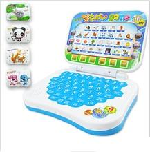 MINI cartoon fold multifunction mokomoji mašina mokymosi švietimas žaislai vaikams kompiuteris