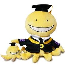 1 pcs 30 cm Sala de Aula Assassinato Korosensei Polvo Polvo Brinquedo Cosplay Anime Figura Sorriso Rosto Plush Stuffed Toy Boneca para crianças