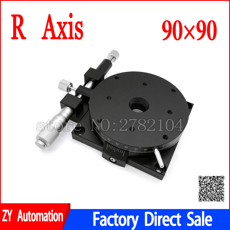 R Axis 90MM 3 6 Manual 360 degree Heavy Load Rotary sliding table Micrometer Precision Adjust