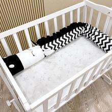 Newborn Baby Bed Fence Cartoon Zebra Shape Bumper Safety Crib Kids Room Bedding Decoration